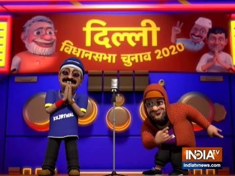 OMG: कौन जीतेगा दिल्ली विधानसभा चुनाव 2020?