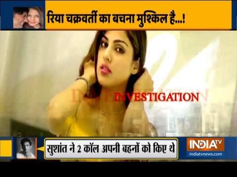 सुशांत सिंह राजपूत डेथ केस: आज ईडी के सामने पेश हो सकती हैं रिया चक्रवर्ती