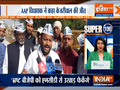 Super 100: AAP is heading for victory in four wards in the municipal bypolls in Delhi