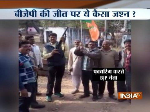 MP: BJP workers caught on camera firing 'guns' in Mandsaur