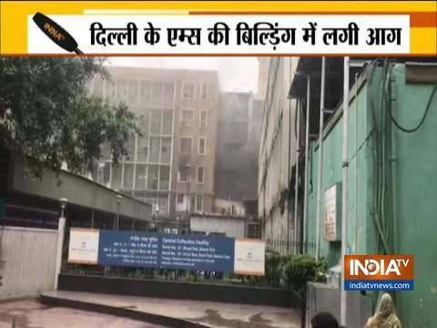 दिल्ली के एम्स अस्पताल में आग लगी, दमकल की 34 गाड़ियां मौके पर