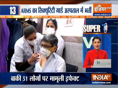 Super 100: पश्चिम बंगाल की सीएम ममता ने राज्य को कम वैक्सीन मिलने की शिकायत की