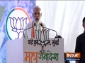 Congress govt didn't act after Mumbai terror attacks: PM Modi