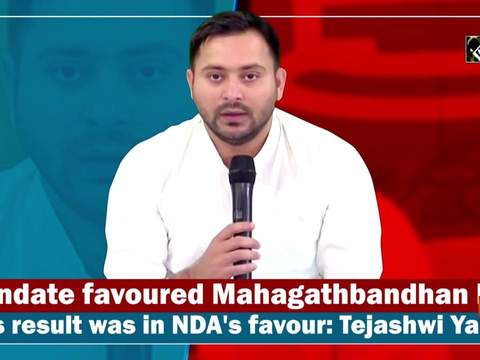 Mandate favoured Mahagathbandhan but EC's result was in NDA's favour: Tejashwi Yadav