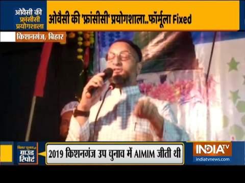 बिहार चुनाव: AIMIM 24 सीटों पर लड़ रही चुनाव; जानिए किशनगंज की जनता राजनीतिक दलों के बारे में क्या सोचते हैं