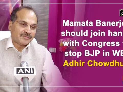 Mamata Banerjee should join hands with Congress to stop BJP in WB: Adhir Chowdhury