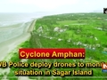 Cyclone Amphan: WB Police deploy drones to monitor situation in Sagar Island