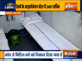 Railway has prepared fully equipped Isolation coaches for Covid-19 patients in Palghar | Jeetega India