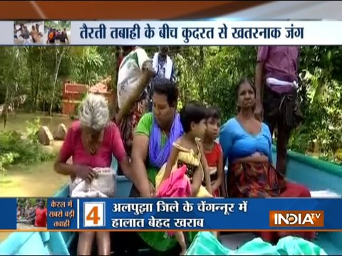 केरल बाढ़: राहत अभियान जारी, लाखों लोगों को बचाया गया