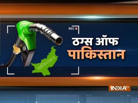 पाकिस्तान में होती है बड़े पैमाने पर ईरान से तेल की तस्करी