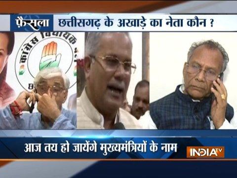 एमपी, छत्तीसगढ़, राजस्थान चुनाव: सीएम पर सस्पेंस जारी, कांग्रेस आज करेगी नाम का एलान