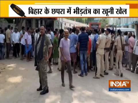 बिहार के छपरा में पशु चोरी के संदेह में तीन लोगों की पीट-पीटकर हत्या