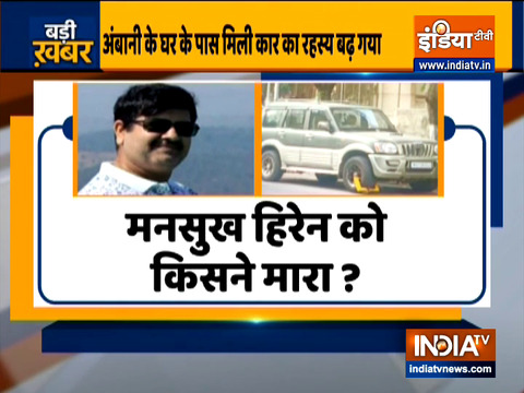Maharashtra: Mystery over explosives-laden SUV abandoned outside Mukesh Ambani's house deepens