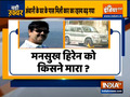 Maharashtra: Mystery over explosives-laden SUV abandoned outside Mukesh Ambani's house deepens