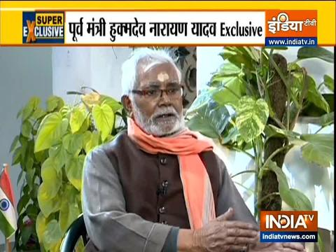 Former Union Minister Hukmdev Narayan Yadav on New Farm Laws | IndiaTV Exclusive