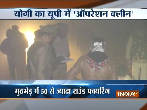 Most wanted dacoit killed in an encounter with police in UP's Bulandshahr