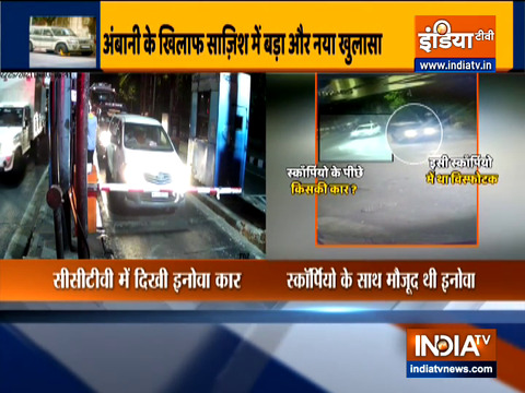 Mumbai Police suspects two cars were used to carry out this operation