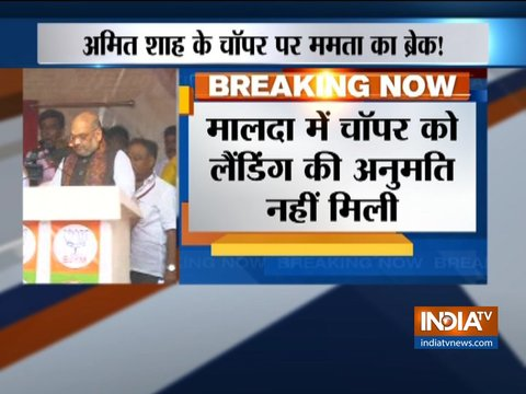 Mamata Govt refuses to allow Amit Shah's chopper to land in Malda