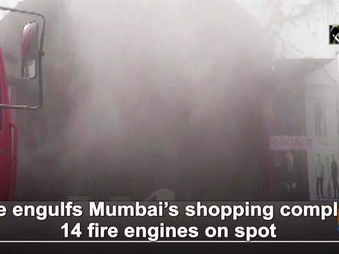 Fire engulfs Mumbai's shopping complex, 14 fire engines on spot