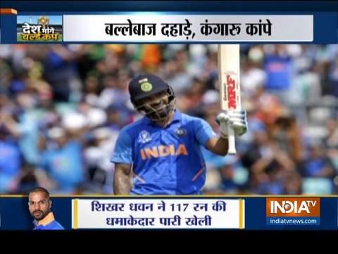 भारत बानम ऑस्ट्रेलिया, World Cup 2019: शिखर धवन ने जड़ा 17वां वनडे शतक, विवियन रिचर्ड्स के बाद ऐसा करने वाले दूसरे खिलाड़ी बने