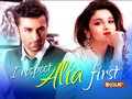 Ranbir Kapoor talks about rumoured girlfriend Alia Bhatt