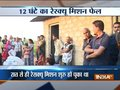 2-year-old kid dies after falling into borewell in Gujarat