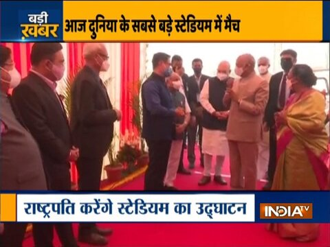 IND vs ENG के बीच डे-नाइट टेस्ट से पहले राष्ट्रपति रामनाथ कोविंद करेंगे मोटेरा का उद्घाटन