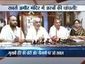 Corruption row hits Tirupati Balaji Temple, former priest makes a serious allegation