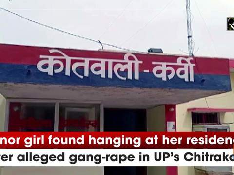 Minor girl found hanging at her residence after alleged gang-rape in UP's Chitrakoot