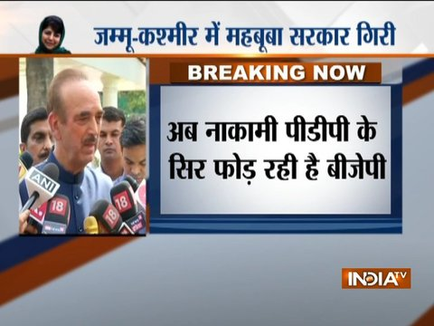 Congress rules out forming govt with PDP in Jammu and Kashmir
