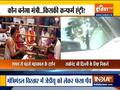 Jyotiraditya Scindia return to Delhi amid talks of Cabinet expansion
