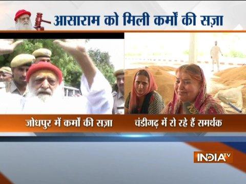 Asaram convicted in 2013 rape case, devotees in tears after Jodhpur court's verdict