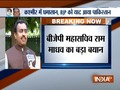 PDP, NC probably had fresh instructions from across the border to form govt alleges Ram Madhav
