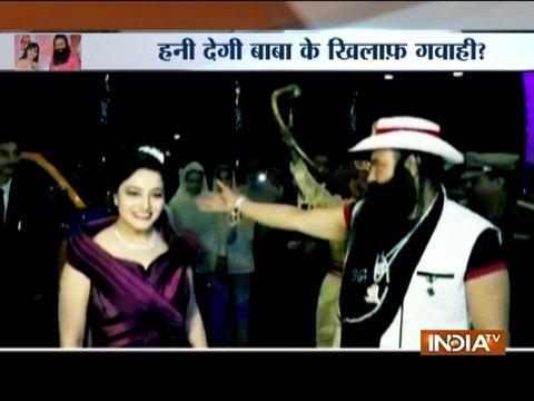 Aaj Ka Viral: Honeypreet to turn approver in Ram Rahim rape case !