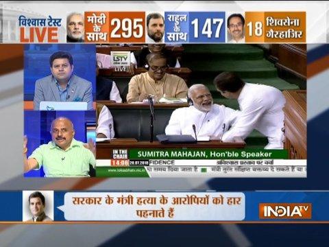 No-confidence Motion: राहुल गांधी ने मोदी को गले लगाकर दी झप्पी, बदले में मिली शाबासी