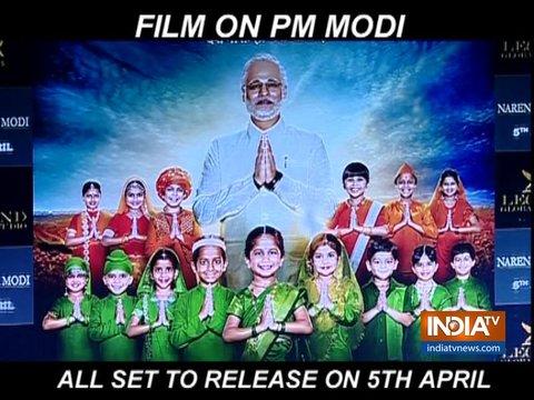 विवेक ओबरॉय की फिल्म 'पीएम नरेंद्र मोदी' का ट्रेलर हुआ लॉन्च!
