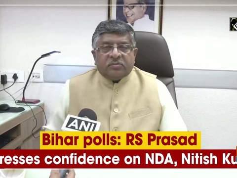 Bihar polls: RS Prasad expresses confidence on NDA, Nitish Kumar