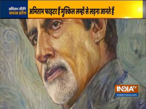 Amitabh Bachchan pens a poem to motivate people amid coronavirus outbreak