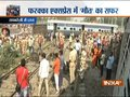 New Farakka Express derails near Rae Bareli, death toll mounts to 7