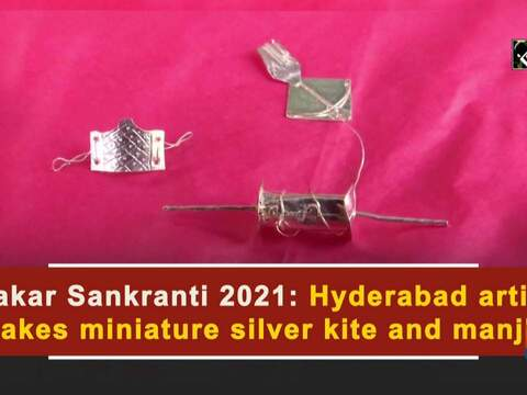 Makar Sankranti 2021: Hyderabad artist makes miniature silver kite and manjha