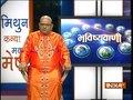 Bhavishyavani | October 20, 2018 ( Full )