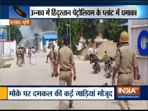 उन्नाव में हिंदुस्तान पेट्रोलियम कॉर्पोरेशन प्लांट में गैस टैंक में विस्फोट