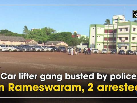 Car lifter gang busted by police in Rameswaram, 2 arrested