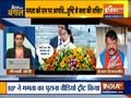 """Kailash Vijayvargiya slams Mamata didi over """"Jai shri ram"""" slogan reaction"""