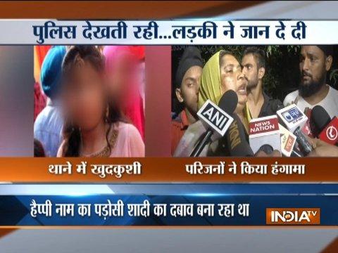 Minor girl commits suicide inside police station in Delhi