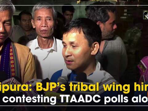 Tripura: BJP's tribal wing hints at contesting TTAADC polls alone