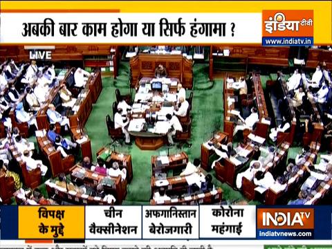 Loksabha: Uproar by Opposition MPs during PM Modi's speech