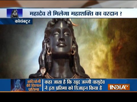 Over lakh of people gathered to witness the Mahashivratri celebrations in Coimbatore