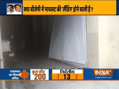 जयपुर में कांग्रेस पार्टी के कार्यालय से हटाए गए सचिन पायलट के पोस्टर