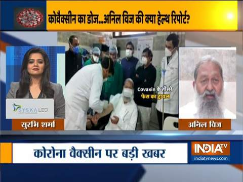 Haryana Health Minister Anil Vij gets trial dose of Covaxin